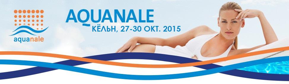 aquanale_2015