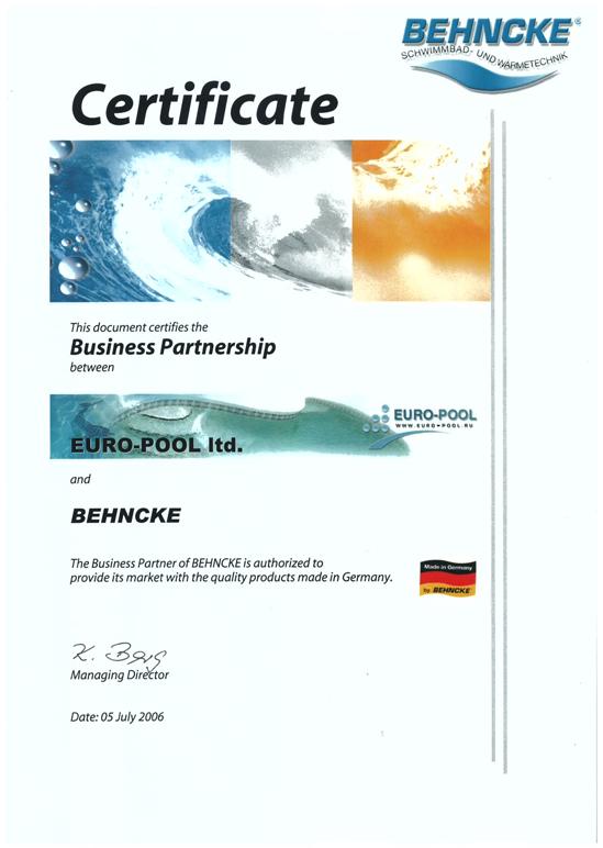 сертификат euro-pools.ru